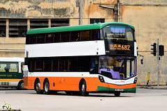 NWFB Volvo B8L 12m (Wright Gemini Eclipse 3 Bodywork) (kenli54) Tags: nwfb newworldfirstbus firstbus bus buses doubledeck doubledecker hongkongbus hongkong 5232 wn4282 682 newbus noadv volvo volvob8l b8 b8l wright wrightbus eclipse gemini