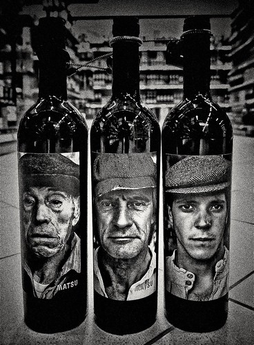 Matsu wine ©  Sergei F
