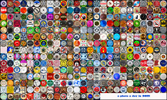 2019 Squircled (Timothy Valentine) Tags: mosaic 2019 squircling iphone365v5 eastbridgewater massachusetts unitedstates