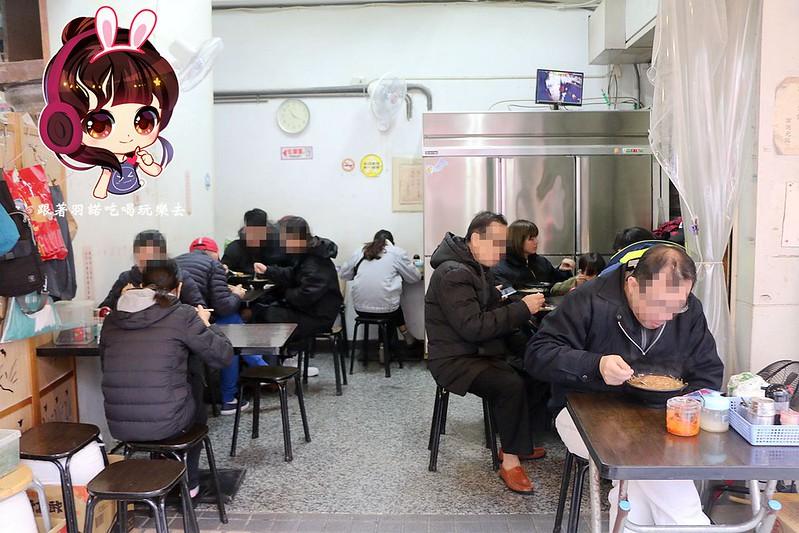 樂業麵線03