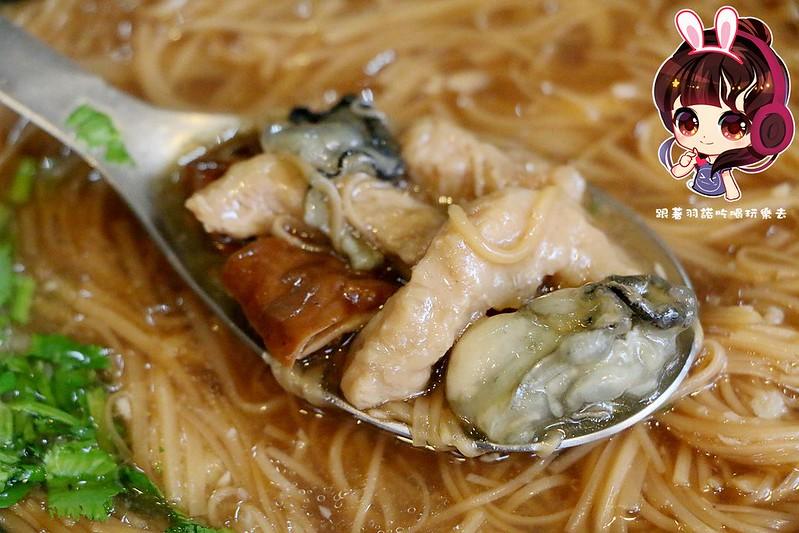 樂業麵線13