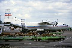 Antonov An-12BP YU-AIC, c/n 01348007 (pjs.coronado) Tags: an12 yuaic yugoslav air force heathrow