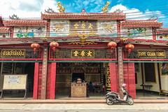 Phuket-Town-Old-Town-Thailand-3832