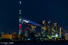 MAK-3541 (oga_mak) Tags: makogawauchi ogamak 東京都 日本 500mm eos eos1dxmarkii canon myeosphoto airport aircraft airplane aviation aviationphotography boeing b738 boeing737 airways skymarkairlines hanedaairport hikoukiclub everybodyphoto キヤノン 羽田空港 飛行機撮り隊 飛行機大好き 飛行機写真 飛行機のある風景 飛行機倶楽部 飛行機 写真好きな人と繋がりたい カメラ好きな人と繋がりたい エビフォト mytokyois