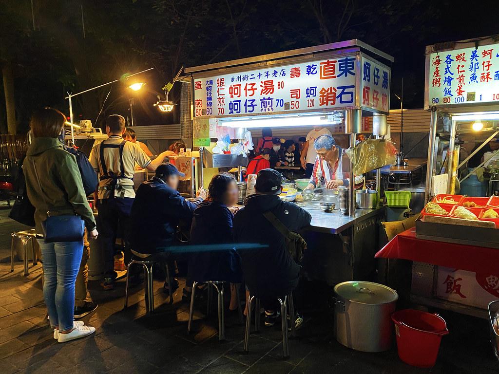 廣州街蚵仔煎