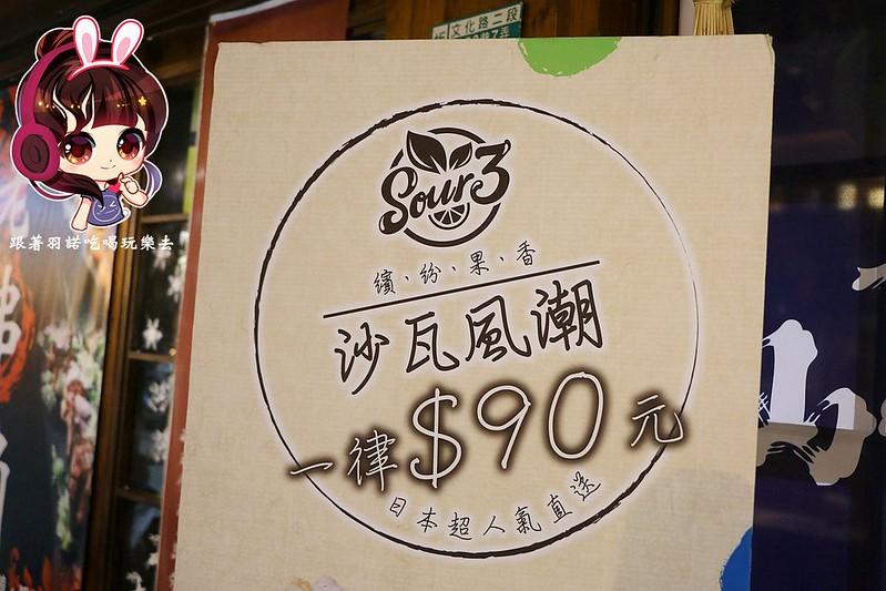 老串角居酒屋-板橋江翠店006