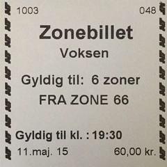 "Bahnfahrausweis Dänemark • <a style=""font-size:0.8em;"" href=""http://www.flickr.com/photos/79906204@N00/49315712756/"" target=""_blank"">View on Flickr</a>"