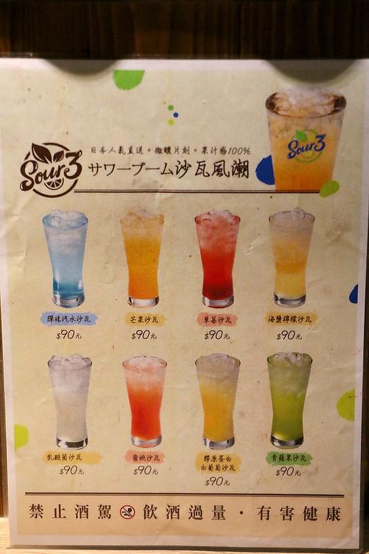 老串角居酒屋-板橋江翠店022