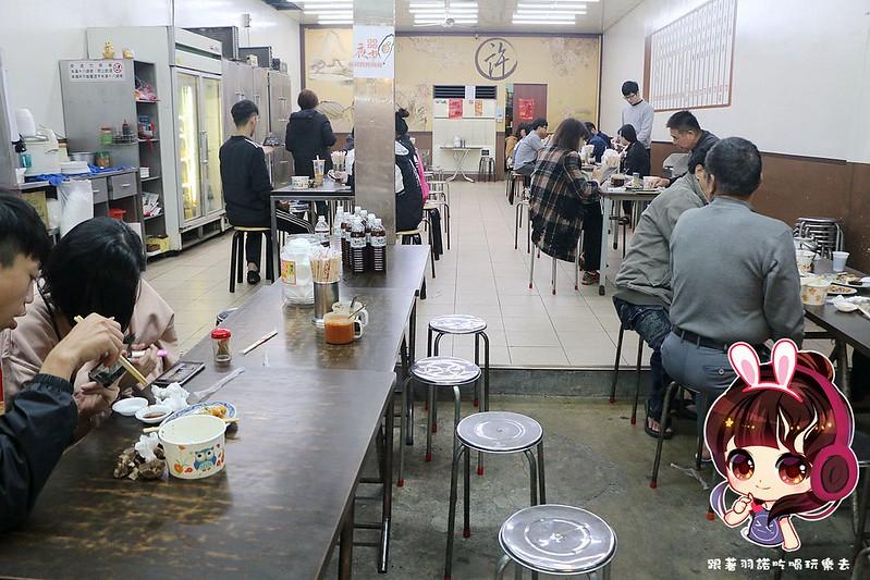 老串角居酒屋-板橋江翠店201