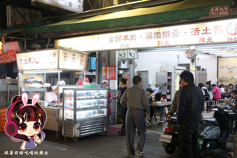 老串角居酒屋-板橋江翠店195