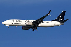 Copa Airlines | Boeing 737-800 | HP-1823CMP | Star Alliance livery | San Francisco International (Dennis HKG) Tags: aircraft airplane airport plane planespotting staralliance canon 7d 100400 sanfrancisco ksfo sfo copaairlines cmp panama cm boeing 737 737800 boeing737 boeing737800 hp1823cmp