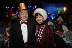 2020 New Year's Celebration - December 31, 2019