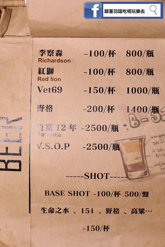 肆樓4F-新莊輔大酒吧151