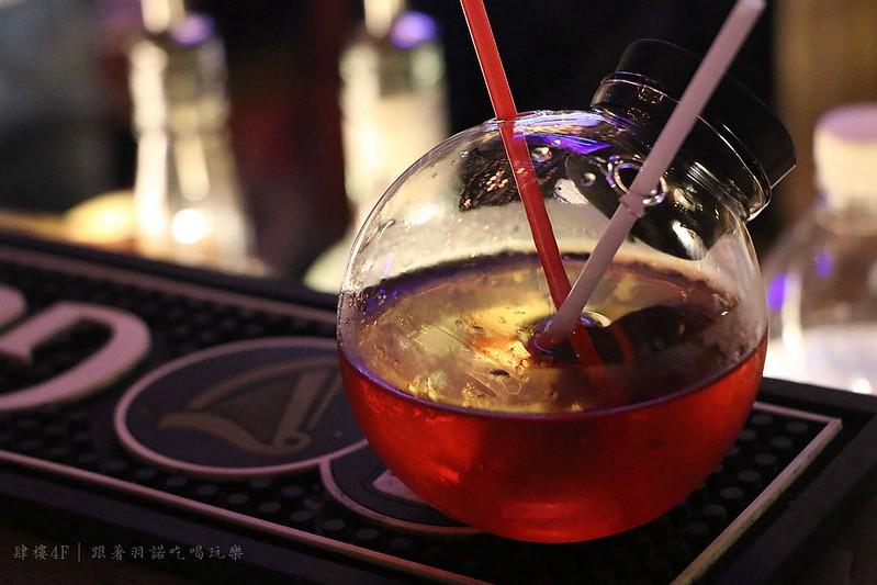肆樓4F-新莊輔大酒吧043