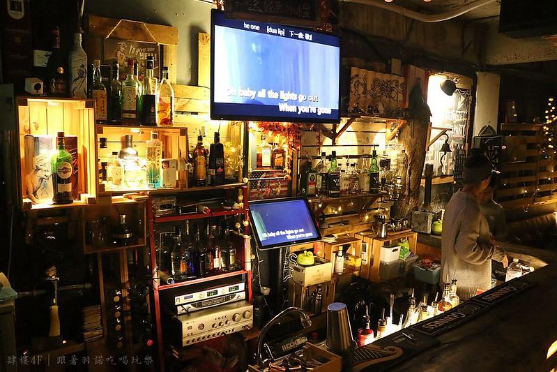 肆樓4F-新莊輔大酒吧002