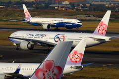 Blossoming...中華航空 (Manuel Negrerie) Tags: 中華航空 aircraft tpe airport airplanes jetliners taiwan avgeeks livery design technology travel transport canon sight taoyuanairport airliners aviation chinaairlines carriers traveling asia