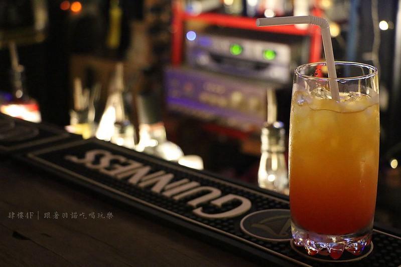 肆樓4F-新莊輔大酒吧022