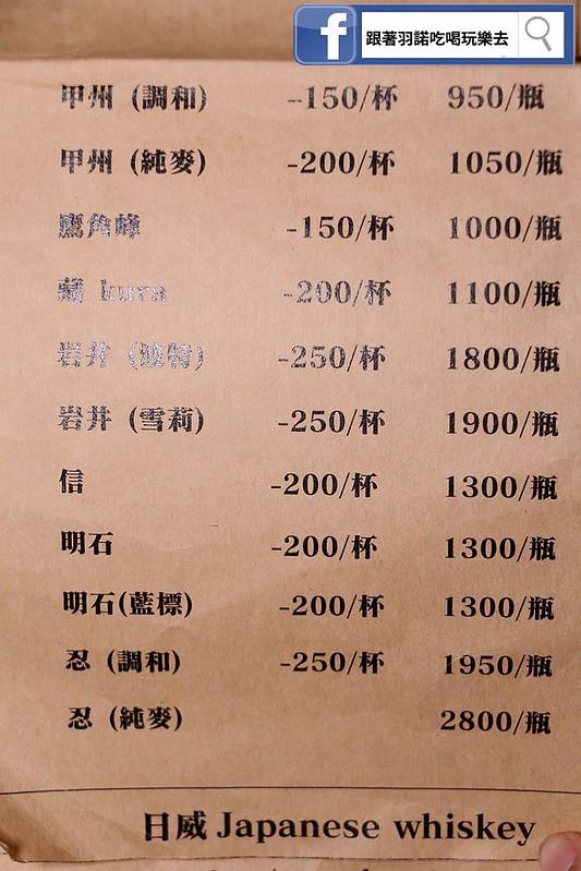 肆樓4F-新莊輔大酒吧152