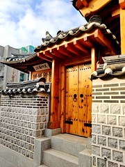 Hanok Village, Séoul. (YoonHaa) Tags: southkorea travel traditional hanokvillage