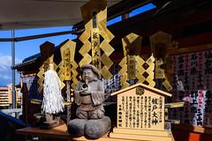 Kiyomizudera 清水寺 (Flutechill) Tags: kiyomizu kiyomizudera kyoto kyotoprefecture kyototower morning light shadow landmark travel traveldestinations tourist tourism japan japaneseculture japanese kansai