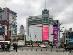 Taiwan/Taipei 台灣/台北 (200105)i (波記338) Tags: taiwan taipei ximending 台灣 台北 西門町