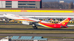 Hainan A330 (Ramon Kok) Tags: airplane airport aircraft aviation airline airbus airways airlines a330 airbusa330 a333 a330300 avgeek airbusa330300 avporn brussels belgium belgië bruxelles brussel hu bru ebbr brusselsairport chh hainanairlines brusselnationaal bruxellesnational aéroportdebruxellesnational b5972 zaventem vlaamsbrabant luchthavenbrusselnationaal