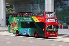 PC2596D, Raffles Boulevard, Singapore, October 11th 2018 (Southsea_Matt) Tags: pc2596d 58 duckhippo rafflesboulevard singapore october 2018 autumn canon 80d sigma 1850mm bus omnibus transport vehicle sightseeing man 18240 opentop
