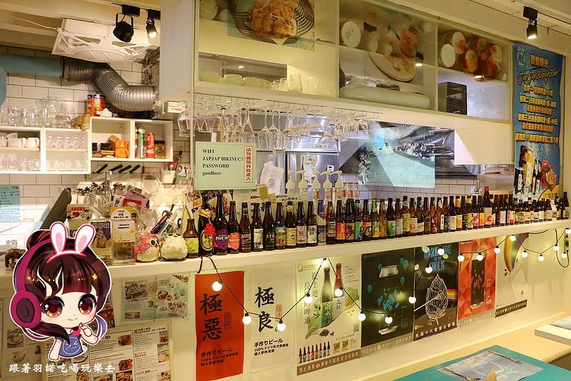 台北中正區台北車站美食jap jap 精釀啤酒020