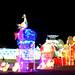 11 Holiday Gateway IMG_5248 Lights of the World PHX AZ