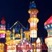 02 Lights of the World Golden Castle closeup MG_5213 Lights of the World PHX AZ