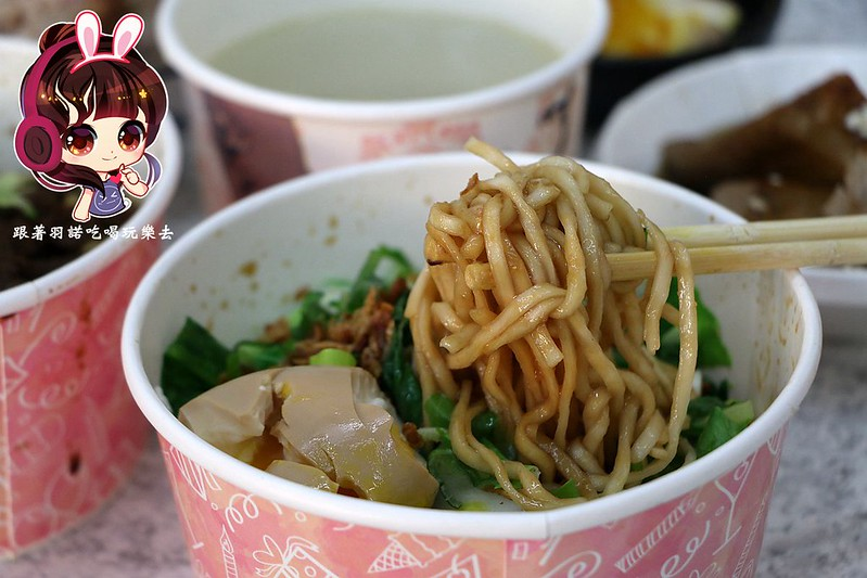 老北京炸醬麵館59