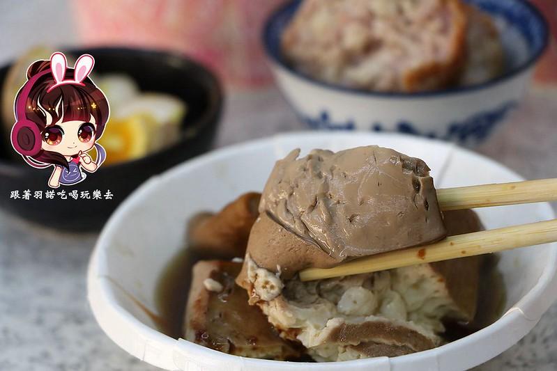 老北京炸醬麵館52
