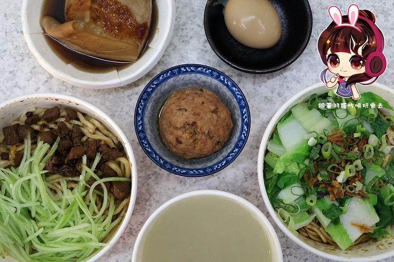 老北京炸醬麵館38