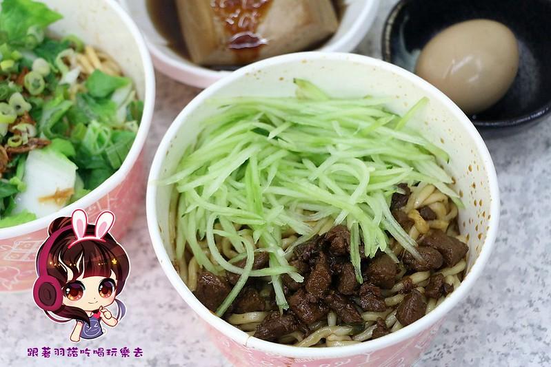 老北京炸醬麵館23