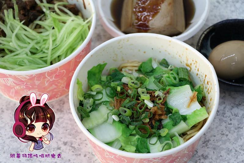 老北京炸醬麵館18