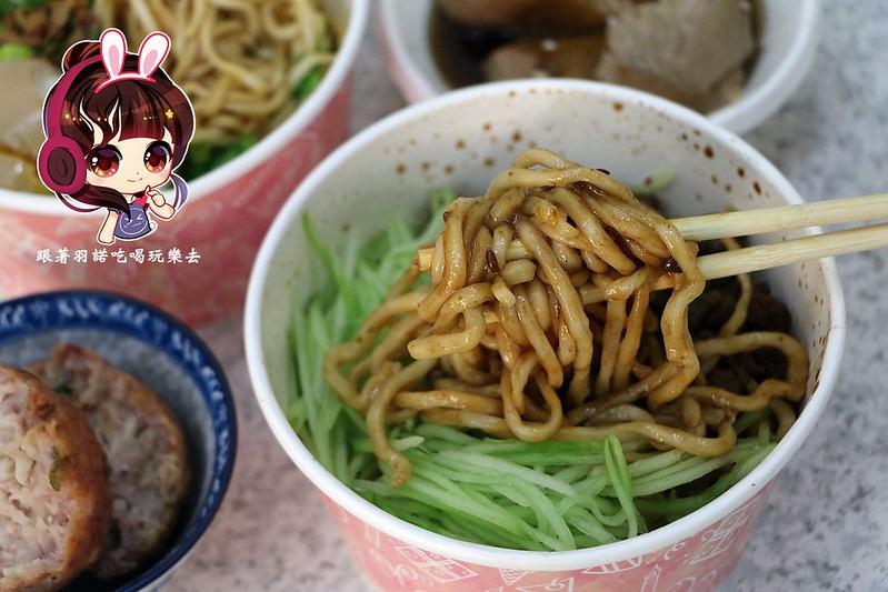 老北京炸醬麵館70