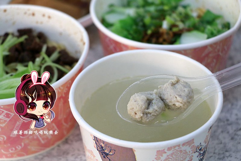 老北京炸醬麵館36