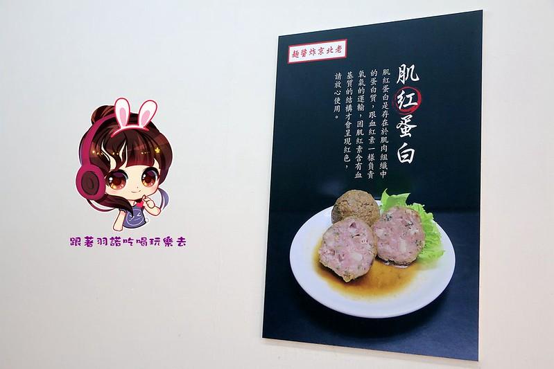 老北京炸醬麵館82