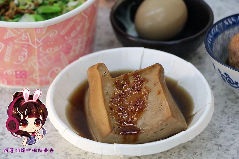 老北京炸醬麵館33