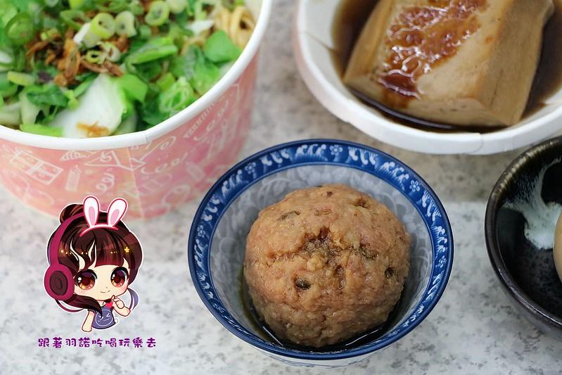老北京炸醬麵館27