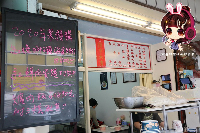 老北京炸醬麵館08