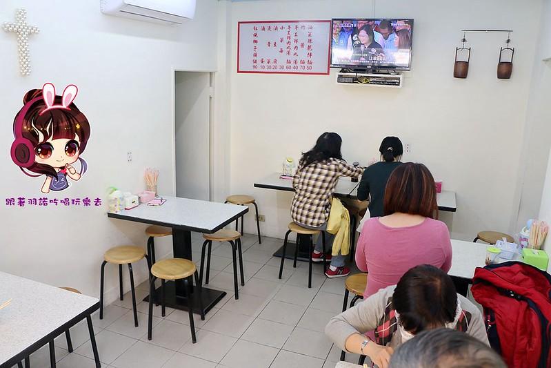 老北京炸醬麵館06