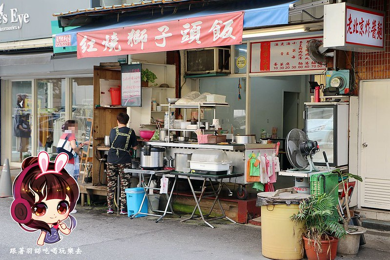 老北京炸醬麵館04