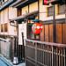 京都,Leica Store