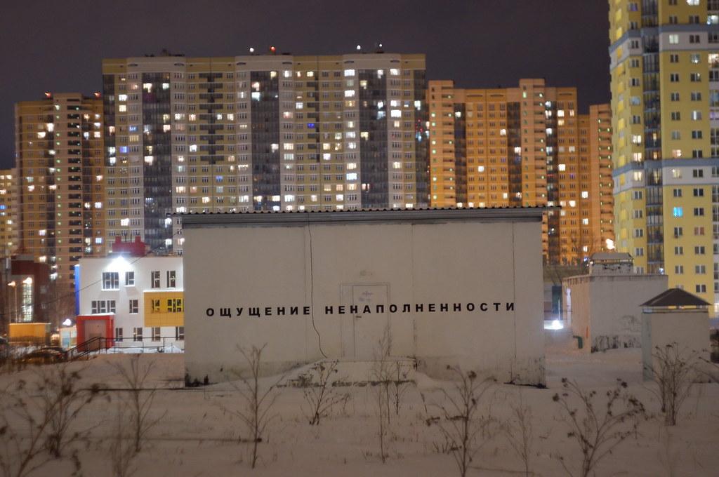 фото: Недостроенное здание в жилом районе
