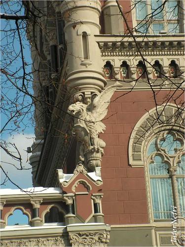 Будинок НБУ, Київ 2 InterNetri Ukraine