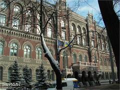 Будинок НБУ, Київ 1 InterNetri Ukraine