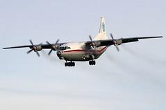 UR-CAJ_01 (GH@BHD) Tags: urcaj antonov an12 antonovan12bk ukraineairalliance belfastinternationalairport bfs egaa aldergrove freighter turboprop propliner cargo aircraft aviation airliner