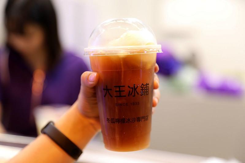 大王冰舖宜蘭羅東必吃冰品73