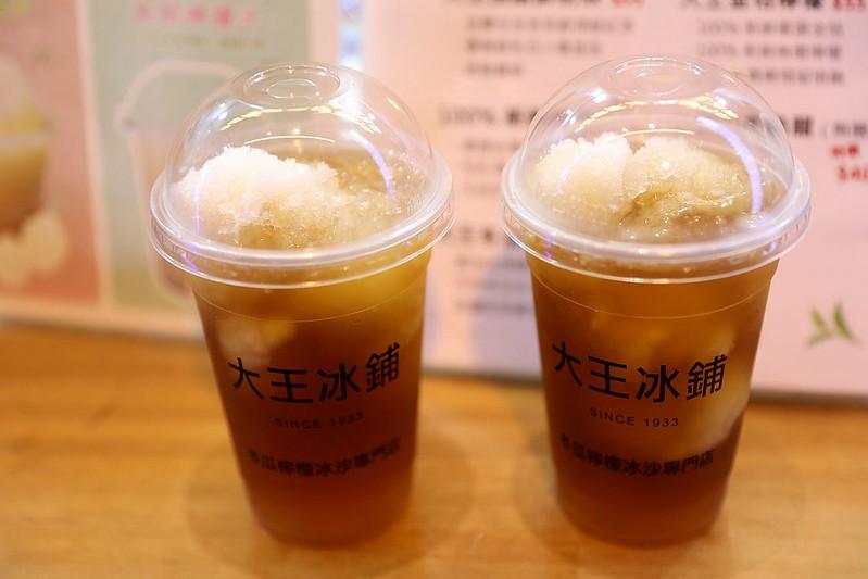 大王冰舖宜蘭羅東必吃冰品31